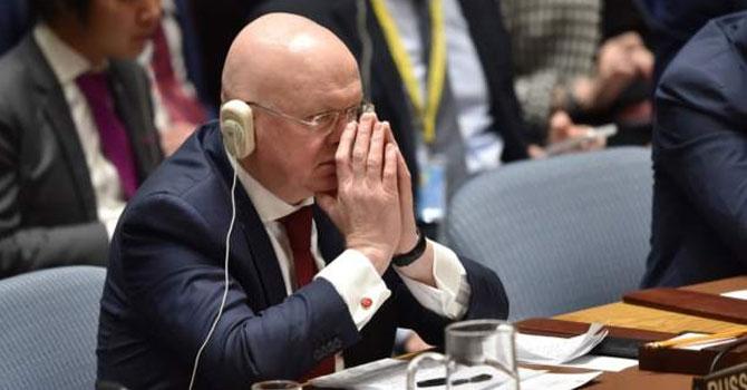 Rusya'nın Suriye tasarısı BM Güvenlik Konseyi'nde reddedildi