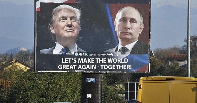 Trump: Putin'i tanımam