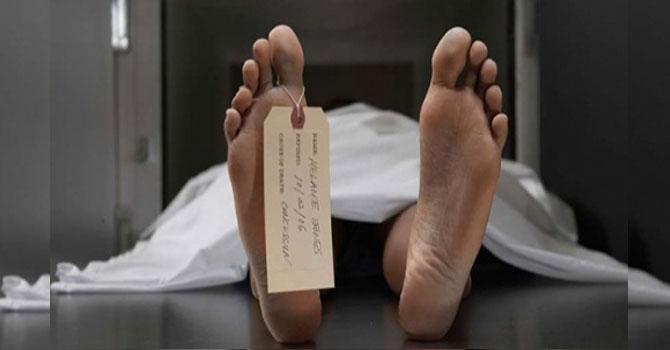 İran sınırında 6 cenaze bulundu