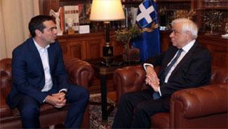 Yunanistan'da hükümet istifa etti