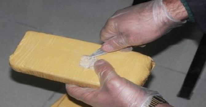 Hakkari-Van karayolunda 2 kg eroin ele geçirildi