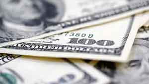 Dolar/TL kurunda yeni rekor: 7,70