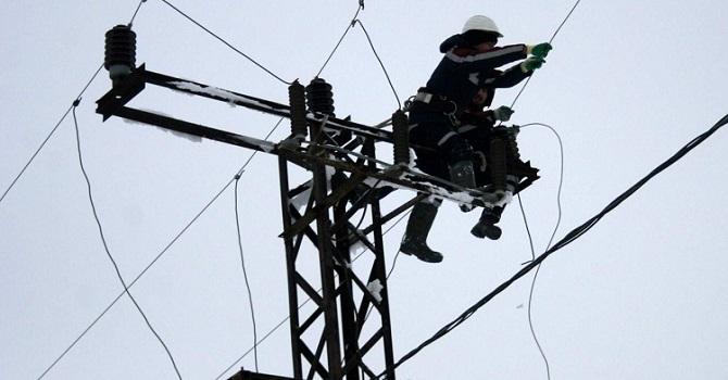 Programlı Elektrik kesinti olacak!