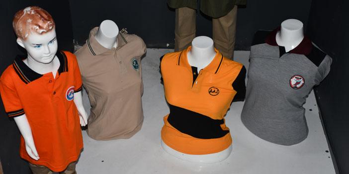 Tüm okul kıyafetleri Ege Giyim'de