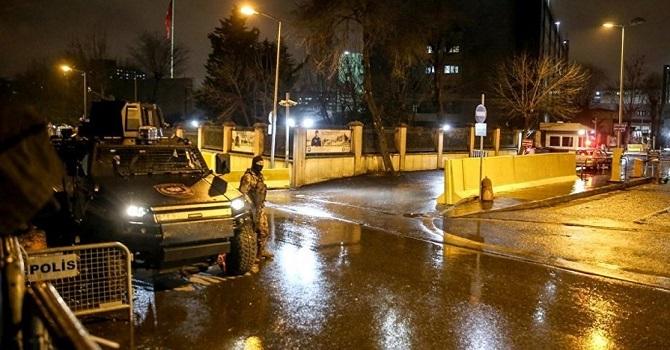 AK Parti binasına saldıranın başında, 300 bin lira ödül bulunuyor