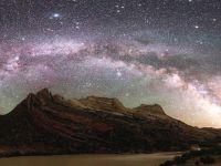 Samanyolu Galaksisi'nin kütlesi hesaplandı