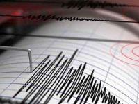 Elazığ'da deprem