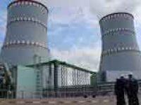 Mersin Valiliği, nükleer santral inşaatındaki patlama hakkında inceleme başlattı