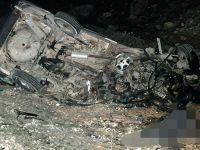 Feci kaza: 3 ölü, 7 yaralı